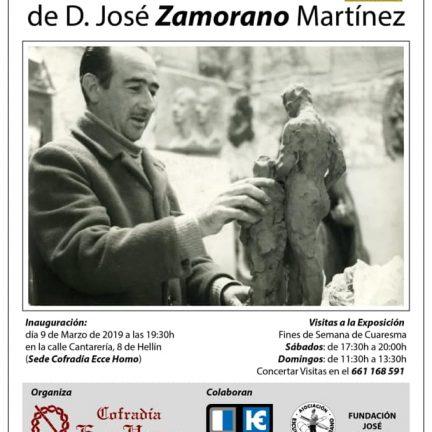 Exposición Fotos Zamorano